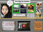 Self Introduction's thumbnail